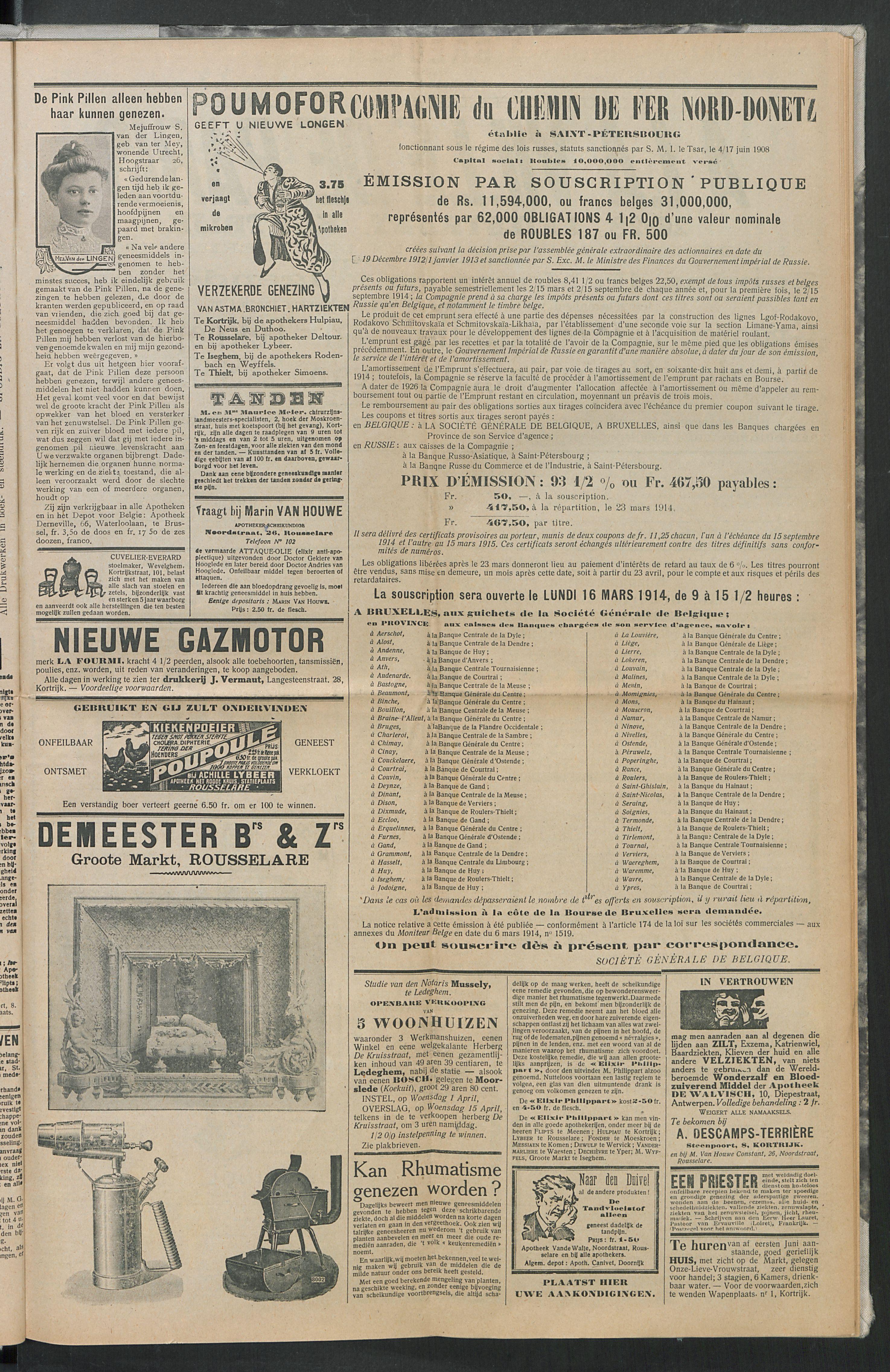 Het Kortrijksche Volk 1914-03-15 p7