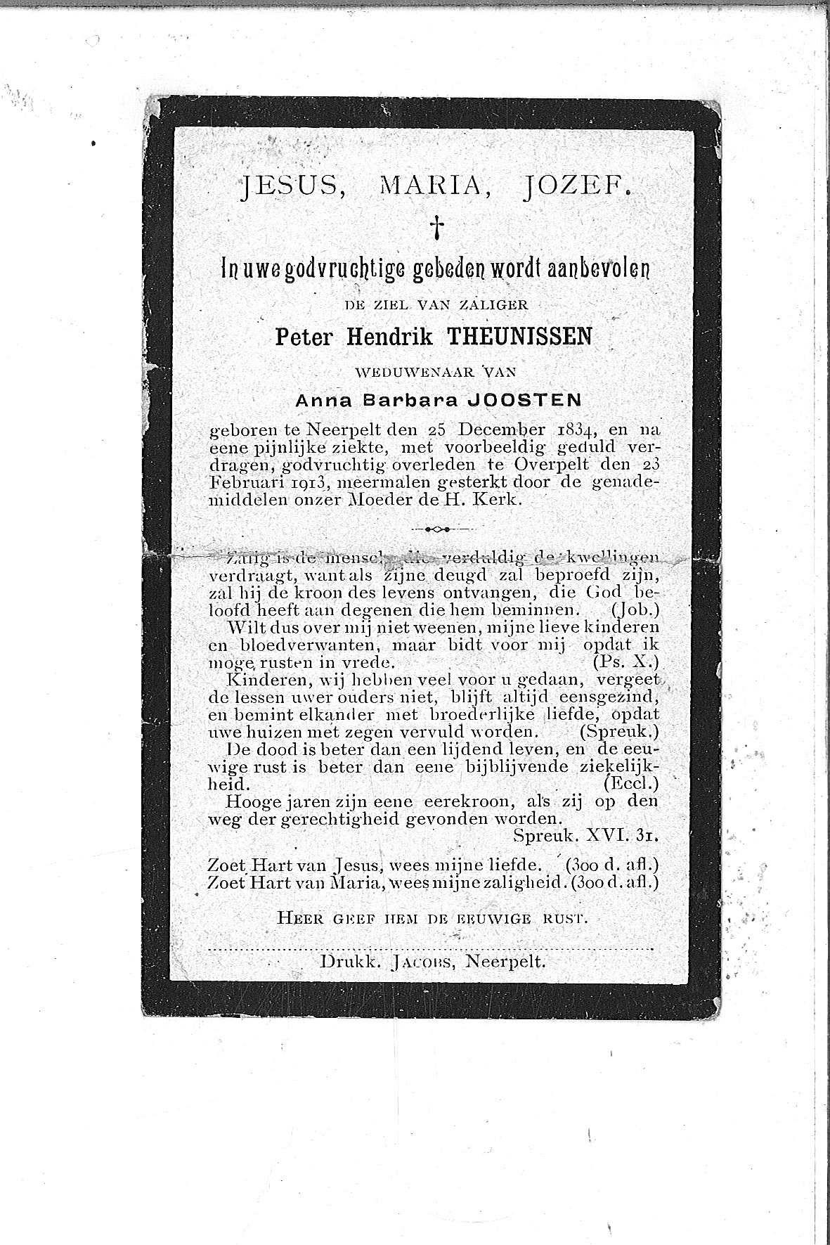 Peter-Hendrik(1913)20140813084409_00050.jpg