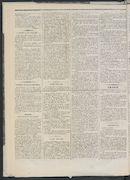 L'echo De Courtrai 1873-03-23 p2