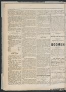 L'echo De Courtrai 1873-11-20 p2