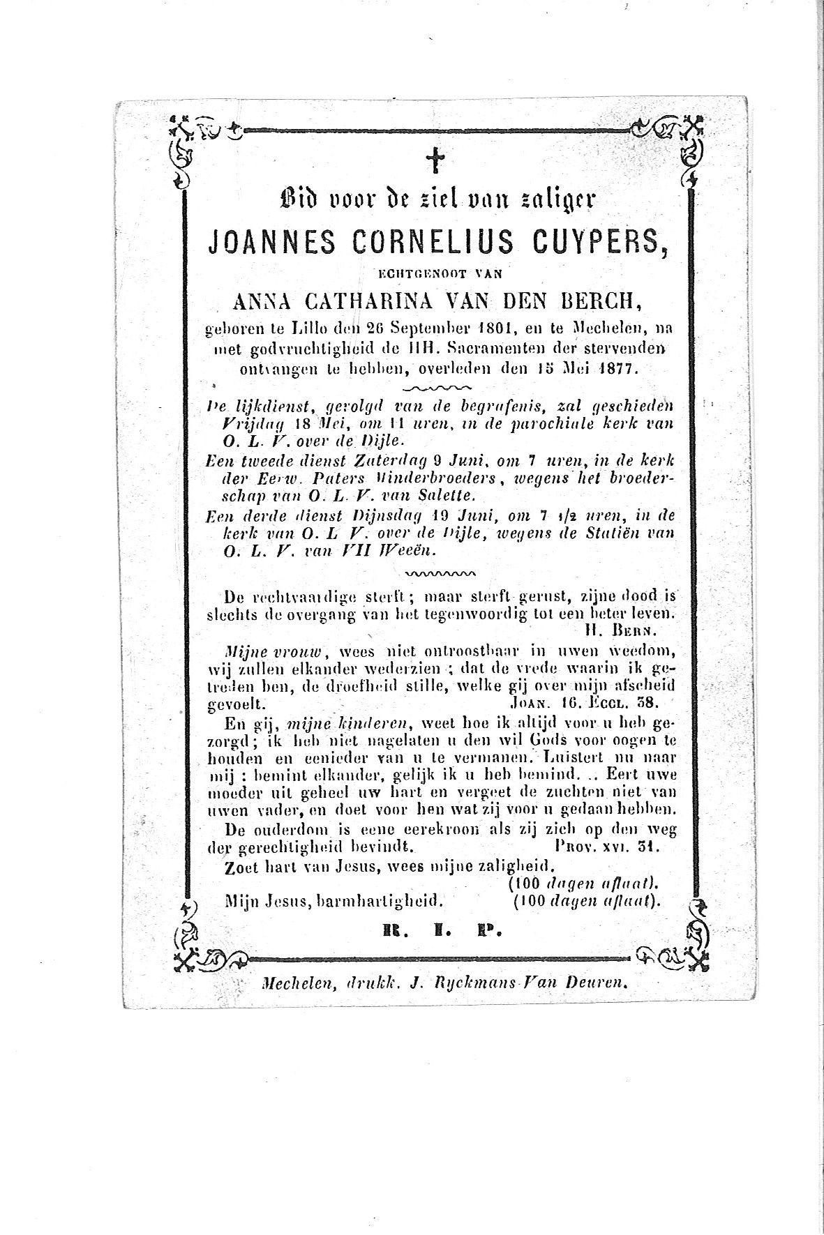 Joannes-Cornelius(1877)20090916171417_00087.jpg