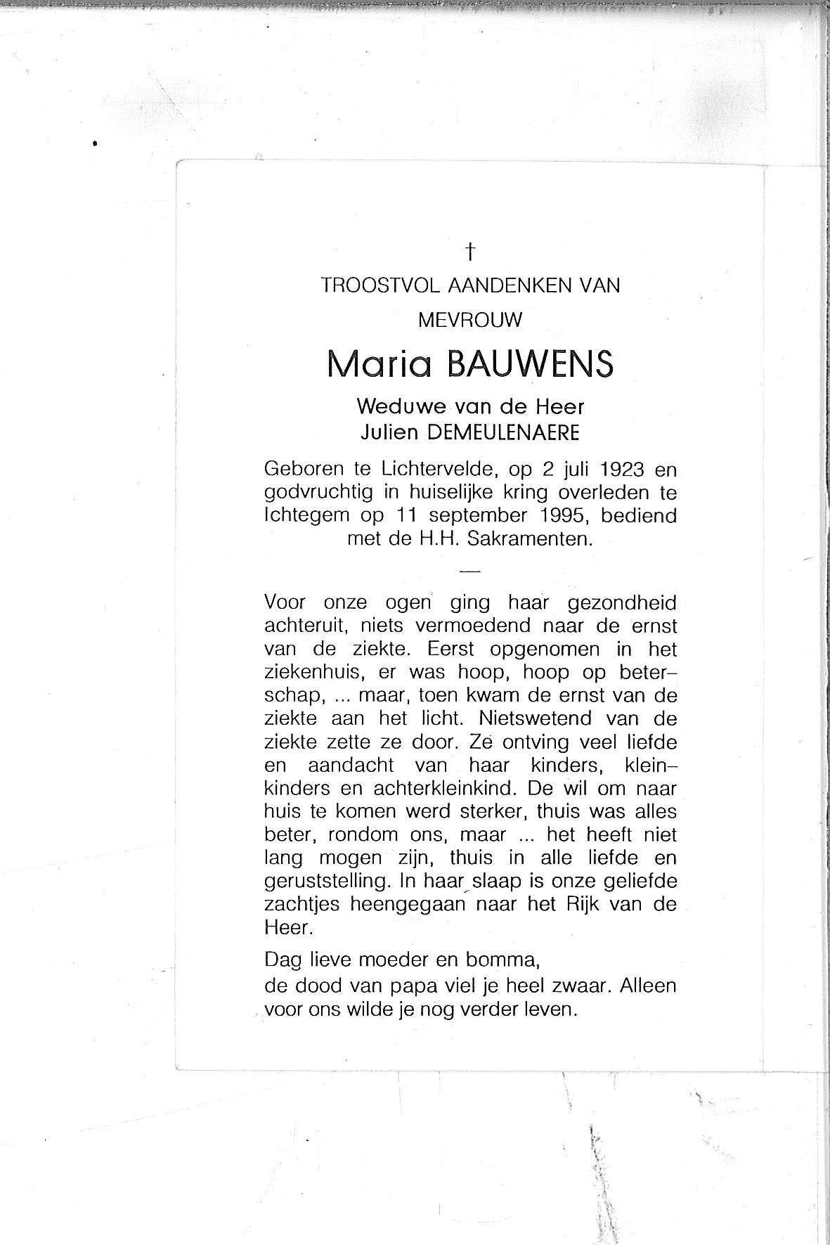 Maria(1995)20130828133432_00044.jpg