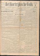 Het Kortrijksche Volk 1929-05-05 p1