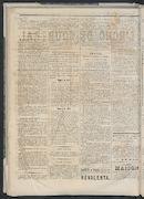 L'echo De Courtrai 1873-12-14 p2