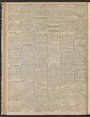 Gazette Van Kortrijk 1908-12-03 p2