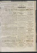 L'echo De Courtrai 1873-08-14 p5
