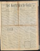 Het Kortrijksche Volk 1925-03-22 p1