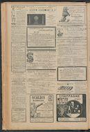 Het Kortrijksche Volk 1913-02-16 p8