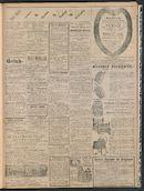 Gazette Van Kortrijk 1908-01-23 p3