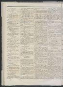 L'echo De Courtrai 1873-08-23 p2