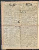 Het Kortrijksche Volk 1925-04-26 p2
