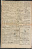 Het Kortrijksche Volk 1914-07-19 p5