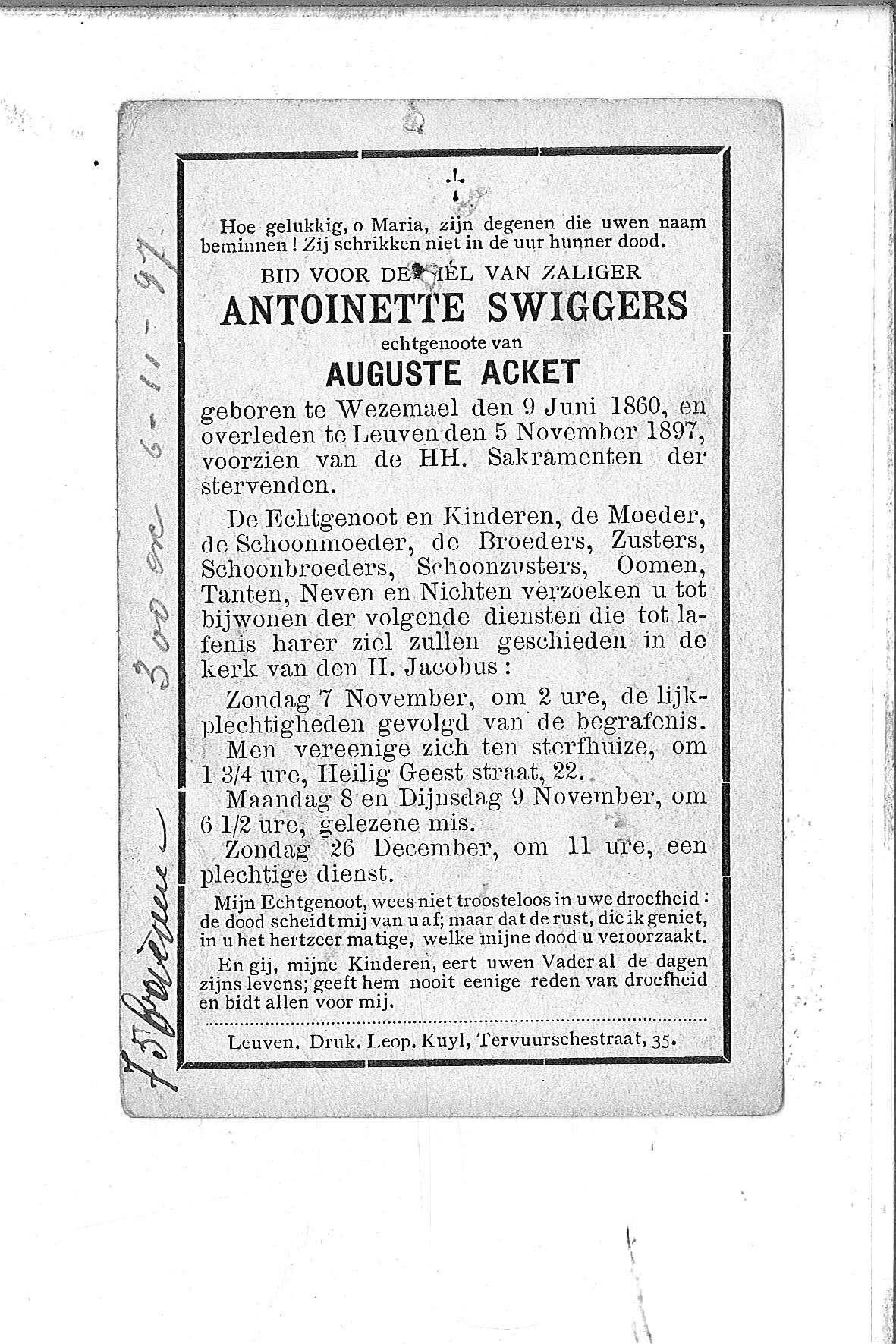 Antoinette(1897)20140709084001_00042.jpg