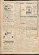 Het Kortrijksche Volk 1929-08-04 p4