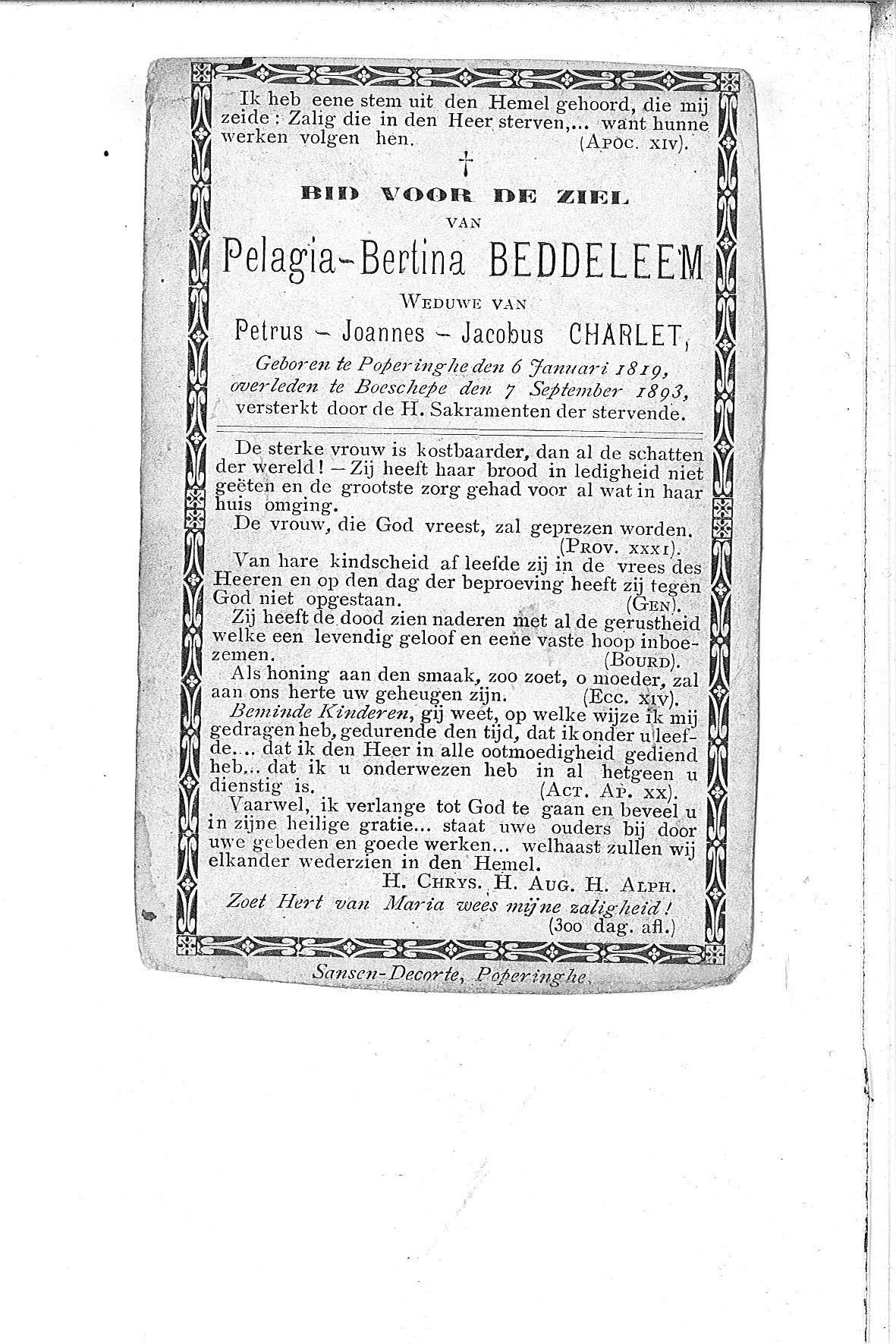 Pelagia-Berlina(1893)20101125100742_00026.jpg