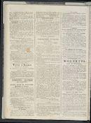 Petites Affiches De Courtrai 1842-03-20 p2
