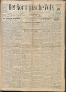 Het Kortrijksche Volk 1928-08-26