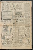Het Kortrijksche Volk 1914-07-19 p7