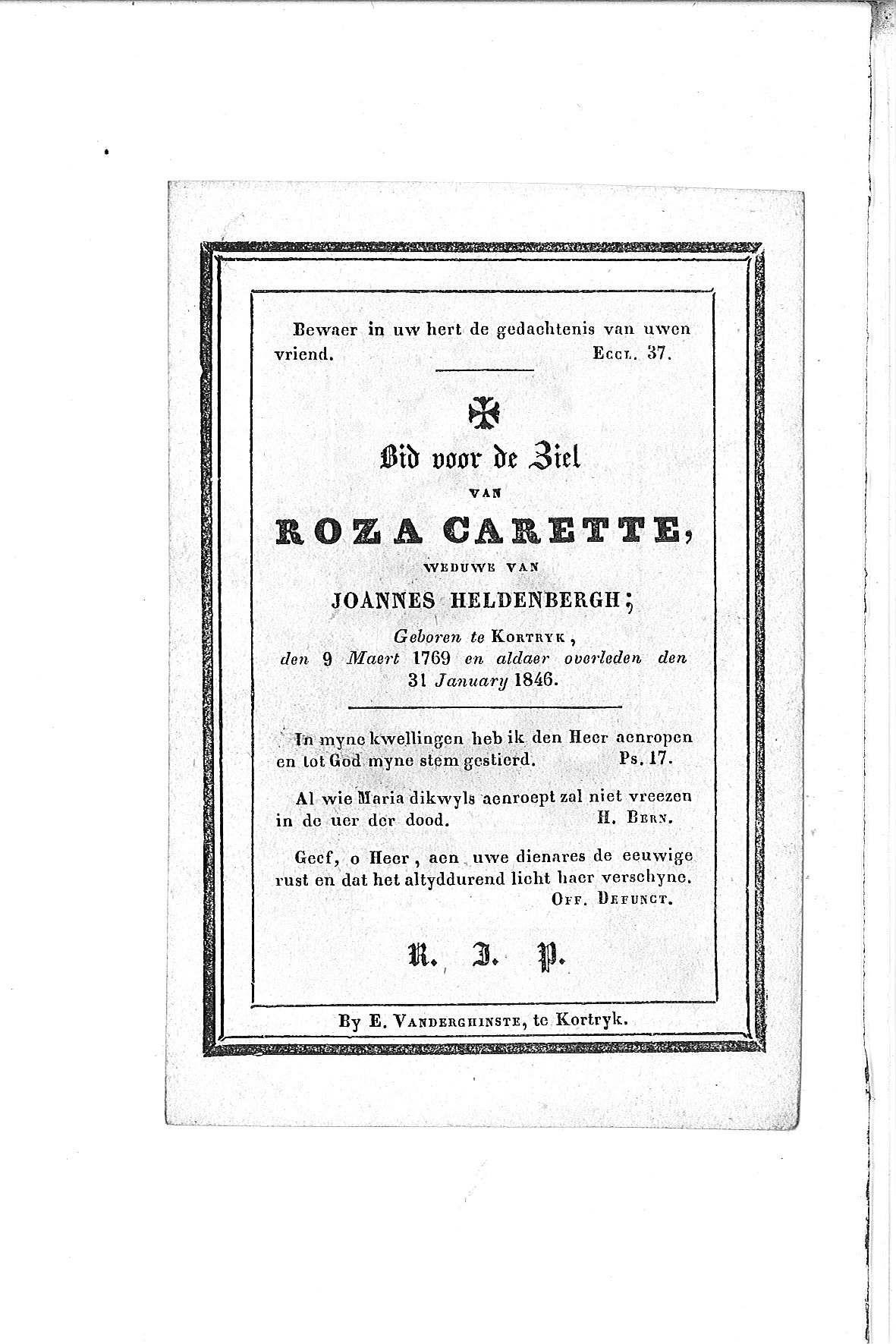 roza(1846)20110120091529_00032.jpg