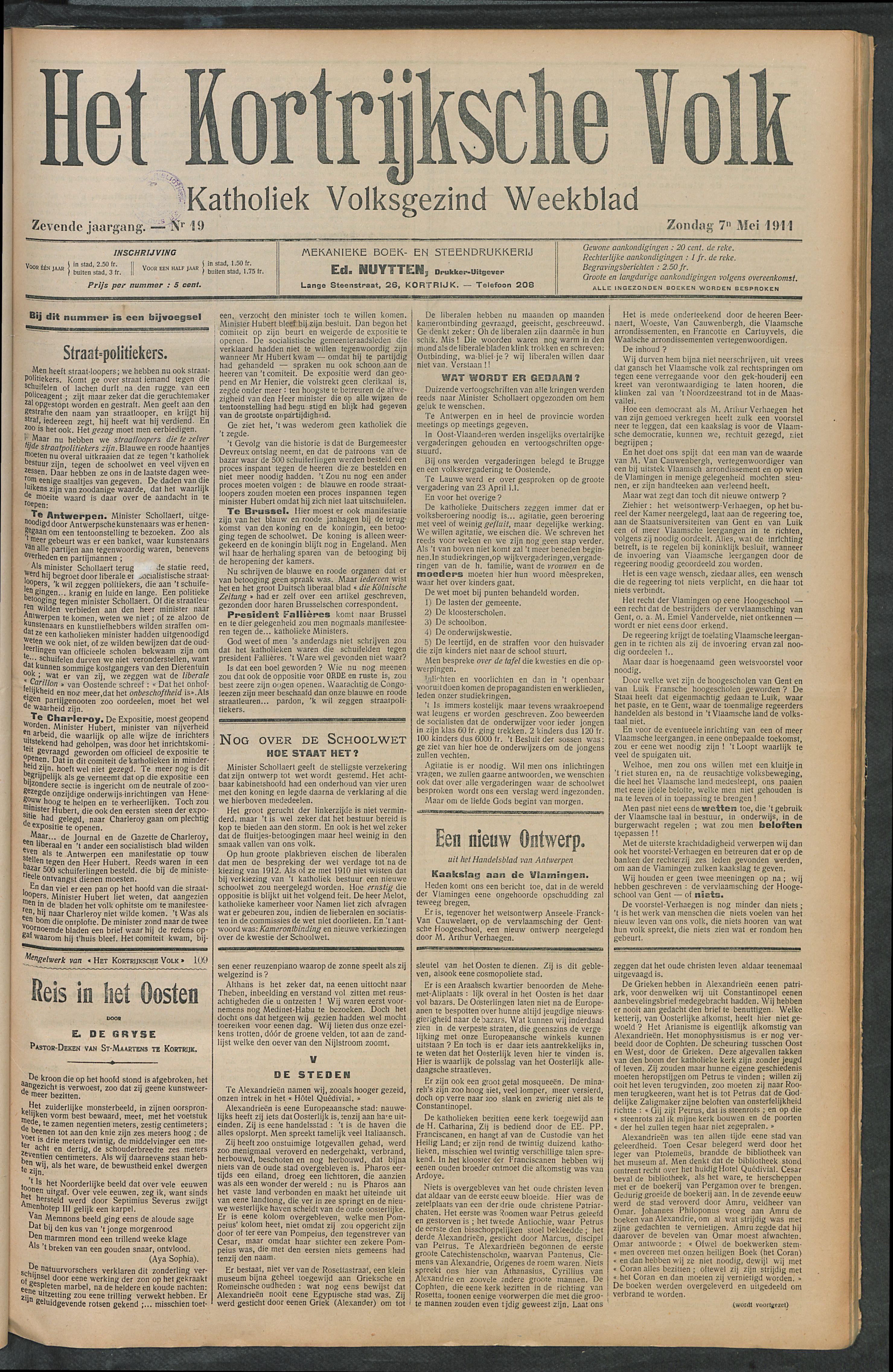 Het Kortrijksche Volk 1911-05-07 p1