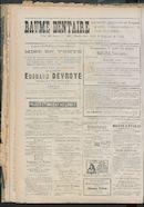 L'echo De Courtrai 1888-04-26 p4