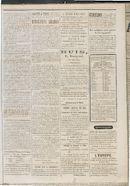 L'echo De Courtrai 1877-03-11 p3