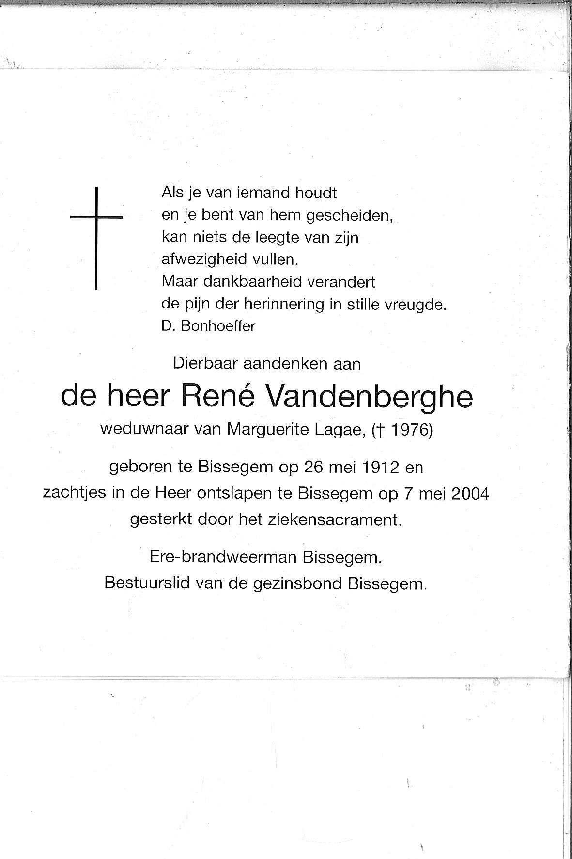 René(2004)20140722165159_00171.jpg