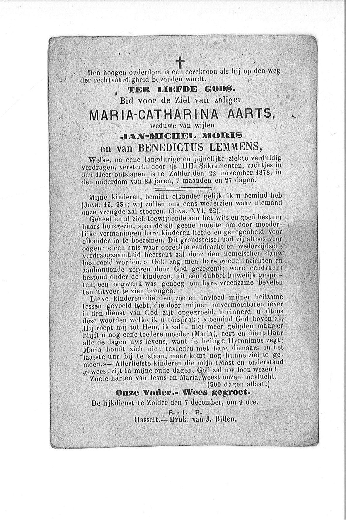 maria-catharina(1878)20090105132822_00005.jpg