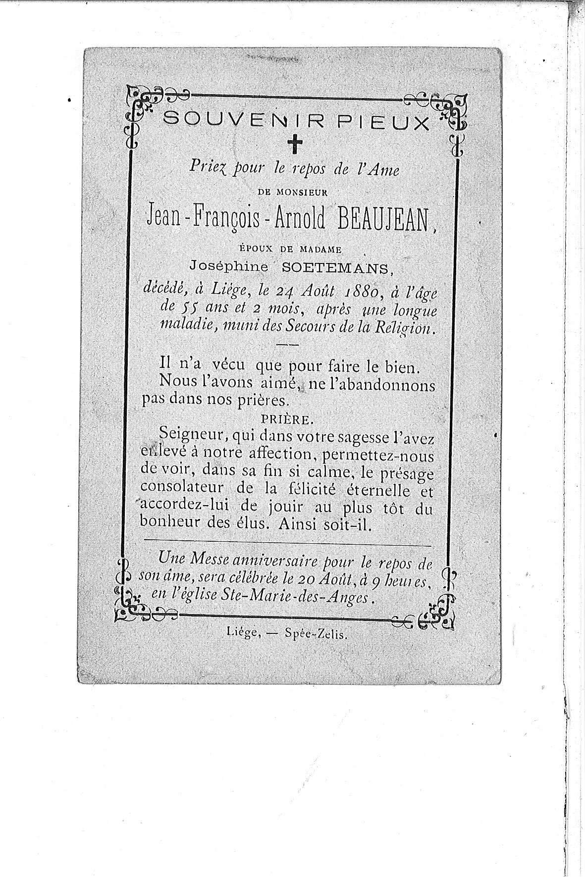Jean-François-Arnold(1880)20101117115323_00023.jpg