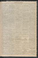 Gazette Van Kortrijk 1885-02-28 p3