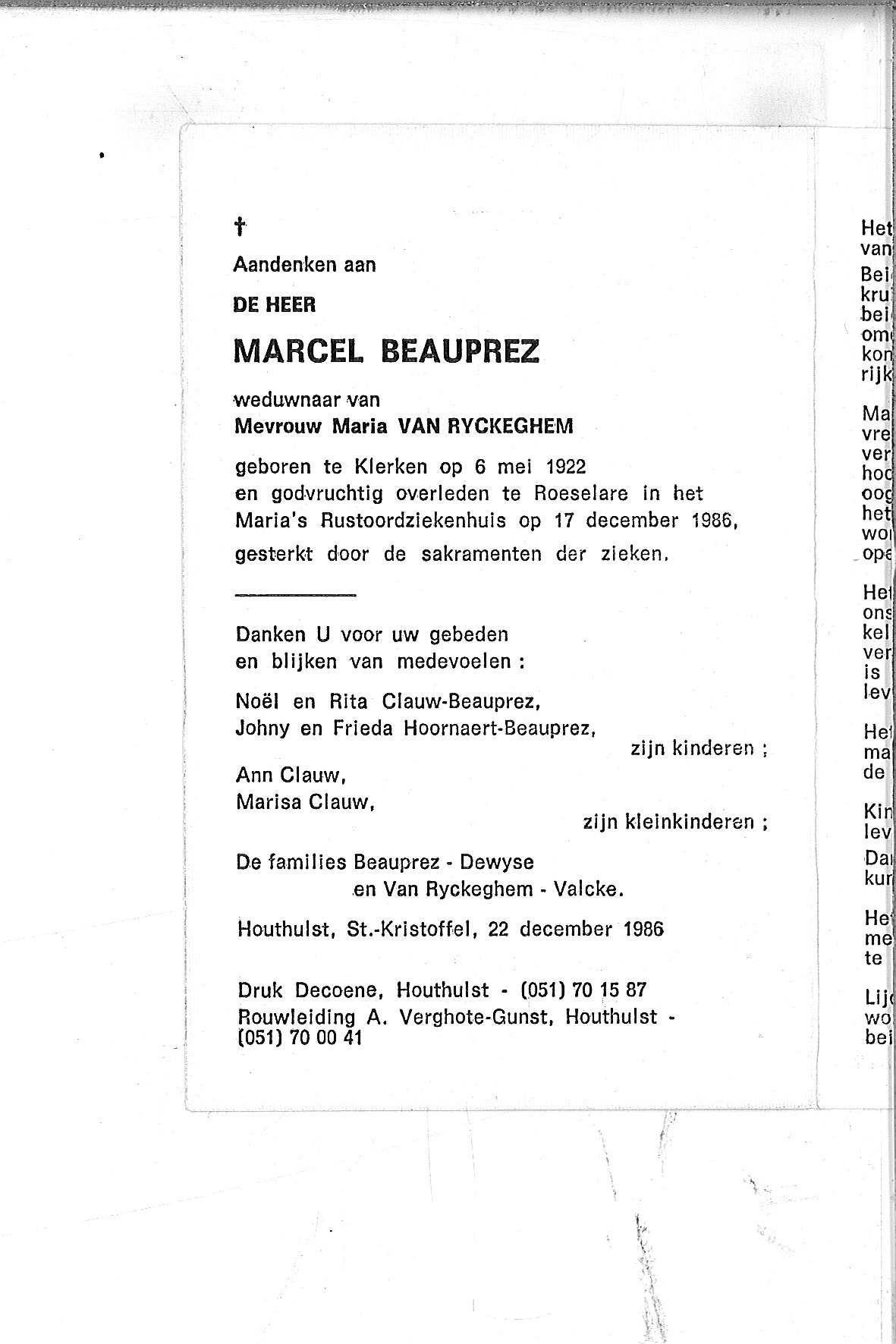 Marcel(1986)20130829095800_00002.jpg
