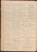 L'echo De Courtrai 1911-08-03 p2