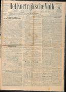 Het Kortrijksche Volk 1929-09-15 p1