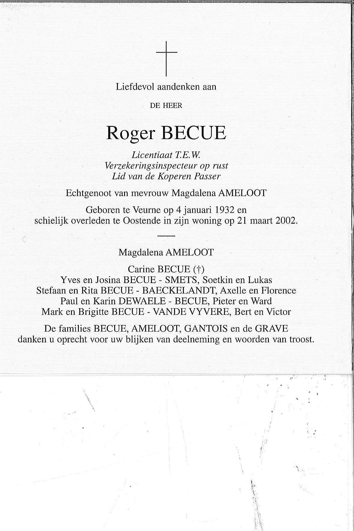 Roger(2002)20130829095800_00067.jpg