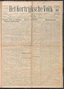 Het Kortrijksche Volk 1929-09-29 p1