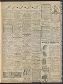 Gazette Van Kortrijk 1908-05-21 p3