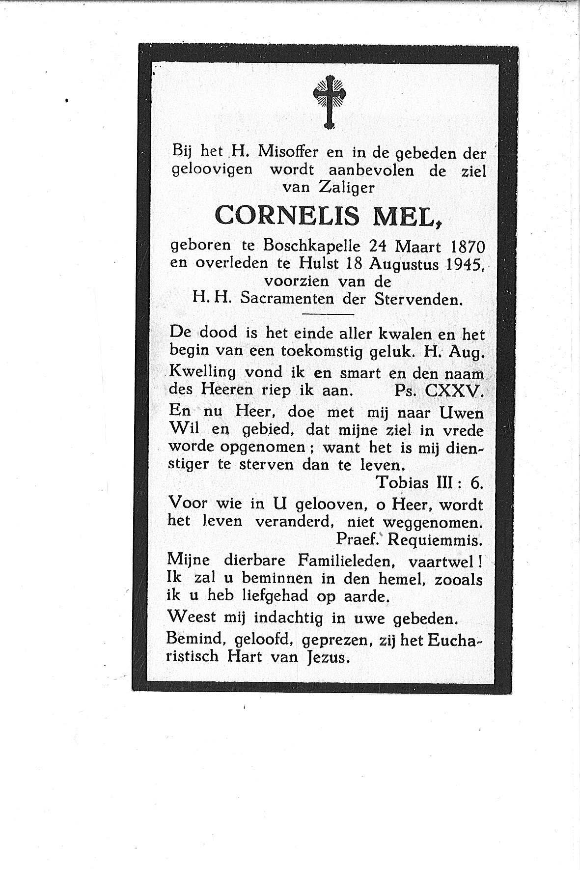 Cornelis(1945)20120420134515_00003.jpg