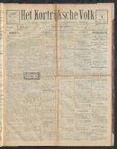 Het Kortrijksche Volk 1925-02-01