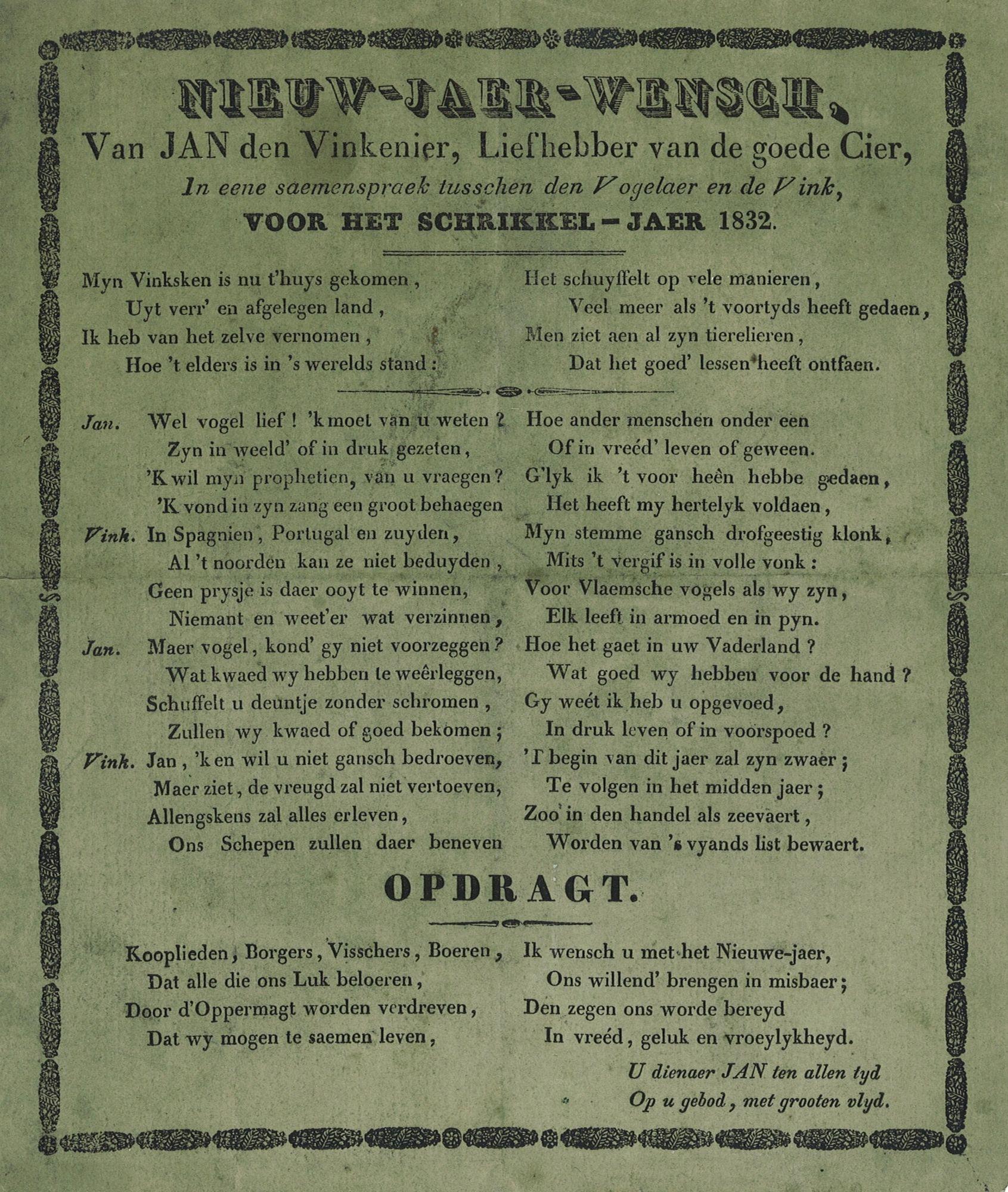 Nieuwjaarswensen 1832