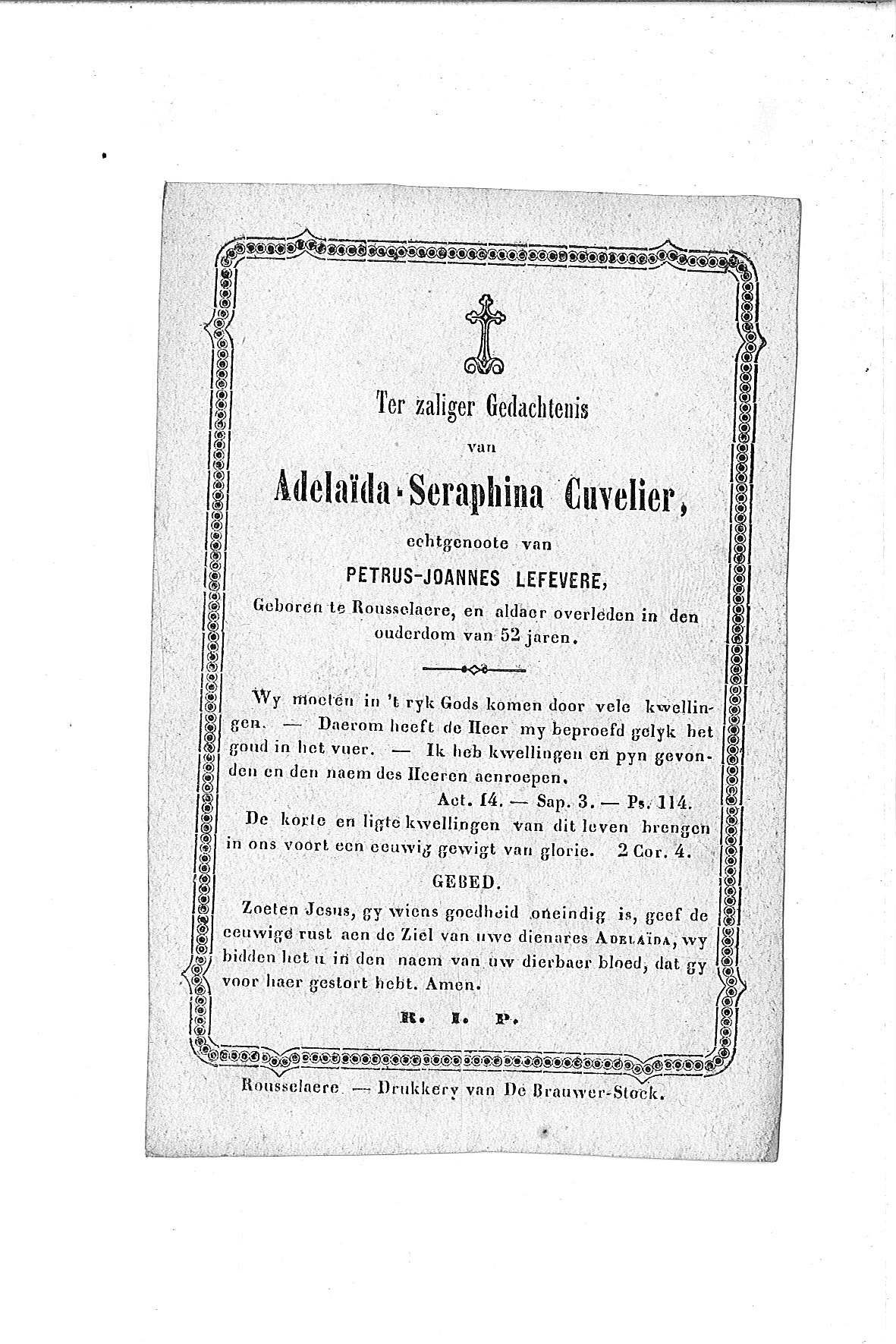 adelaïde-seraphina(-)20120329074916_00007.jpg