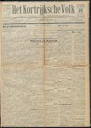 Het Kortrijksche Volk 1931-03-22