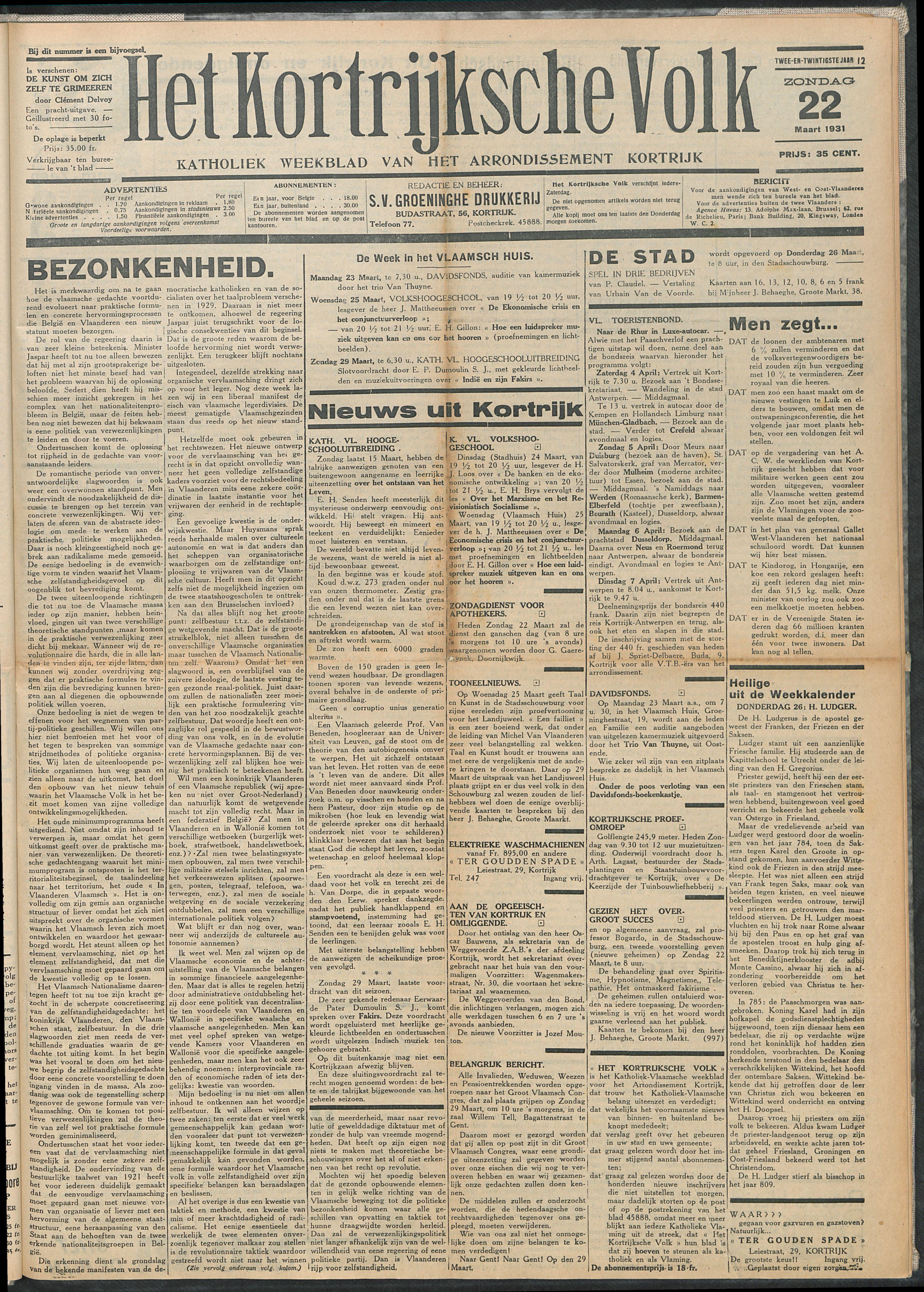 Het Kortrijksche Volk 1931-03-22 p1