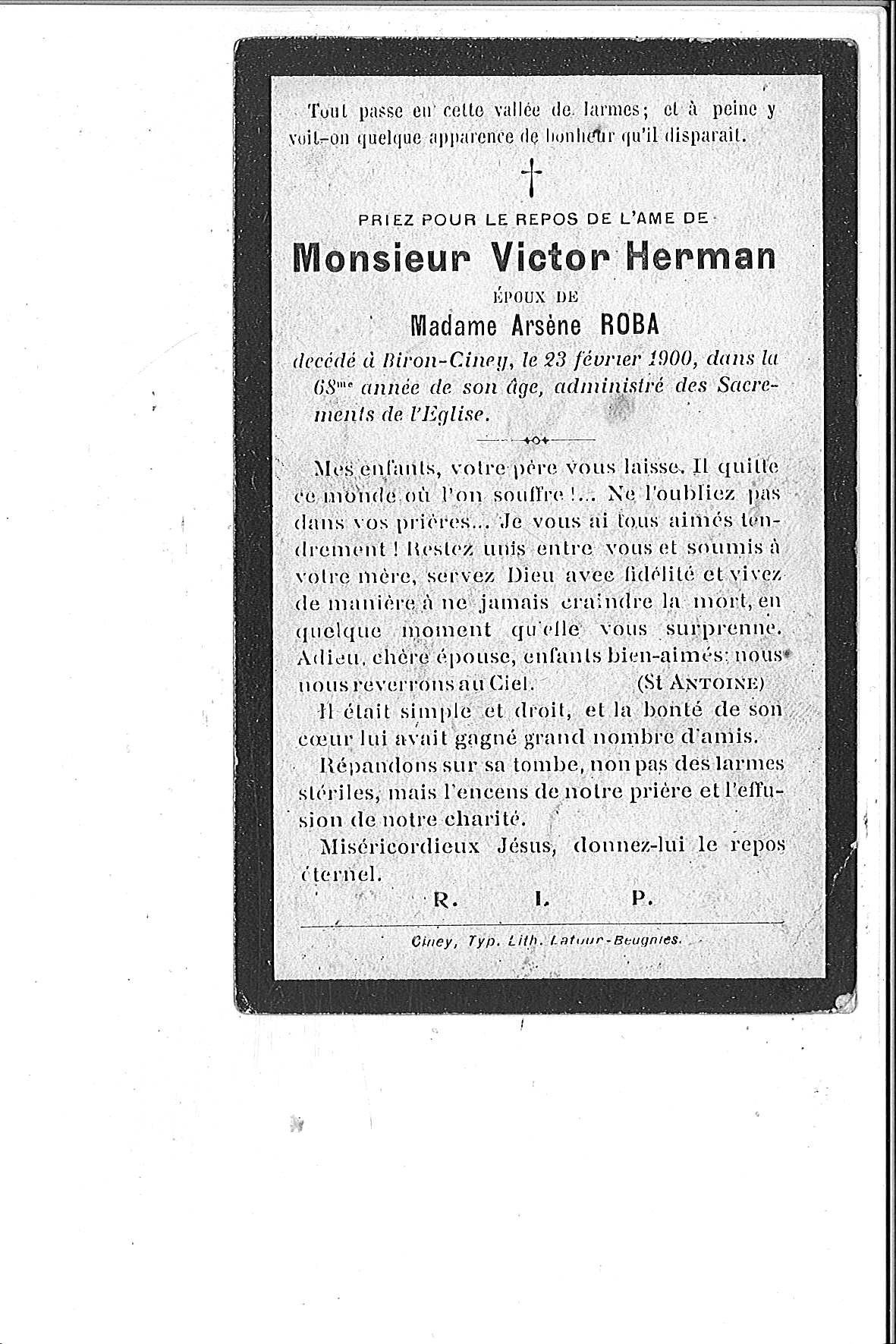 Victor(1900)20150311134355_00013.jpg