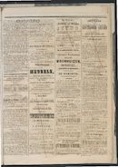 L'echo De Courtrai 1873-09-28 p3