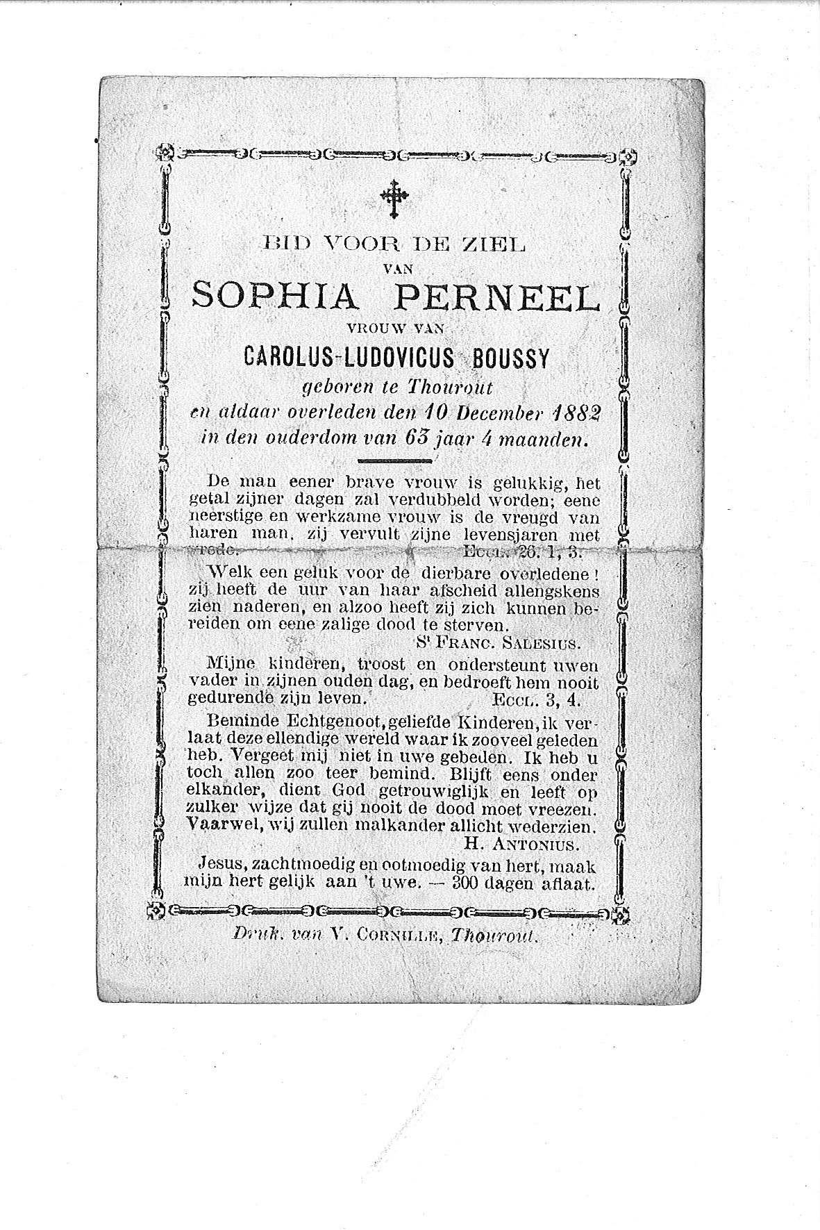 Sophia(1882)20100407141842_00033.jpg