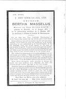 Bertha(1952)20120214104400_00153.jpg