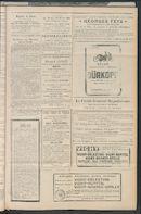 L'echo De Courtrai 1909-05-13 p3