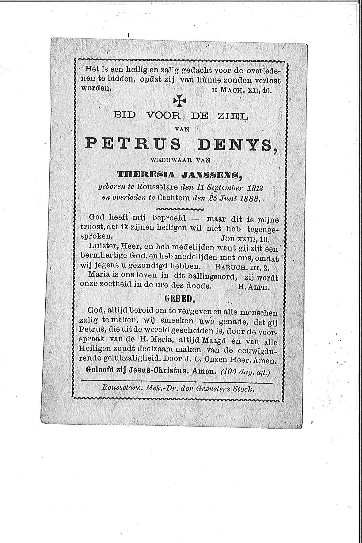 Petrus(1888)20150415130638_00006.jpg
