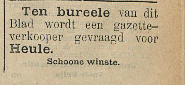Ten bureele