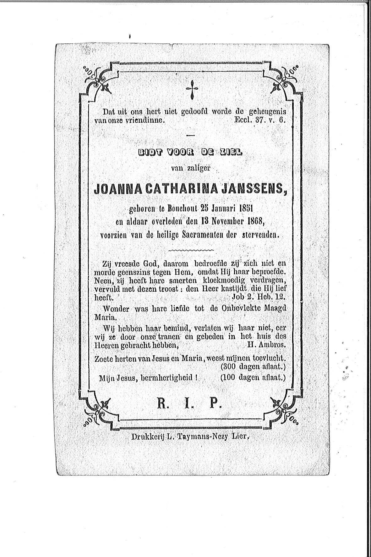 Joanna-Catharina(1858)20150420104827_00011.jpg